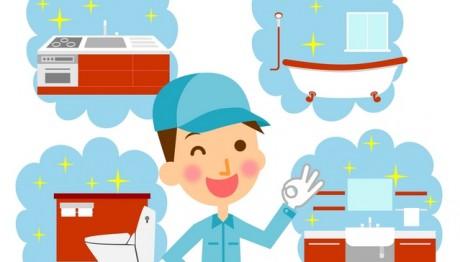 水回り、床、壁、窓等各種クリーニング対応
