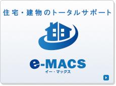 banner_e-macs01